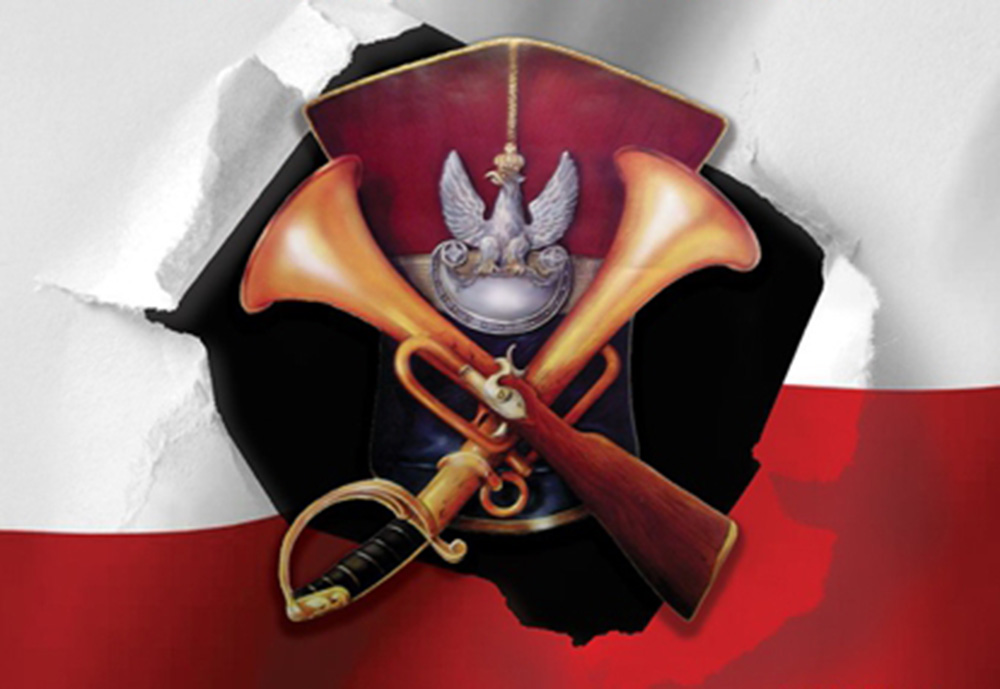 Koncert Reprezentacyjnego Zespołu Artystycznego Wojska Polskiego
